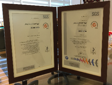 ISO certificate for Administration Systems