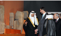 "Inauguration of the exhibition, ""Saudi Archeological Masterpieces through the Ages"" in Barcelona"