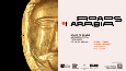 The Roads of Arabia: Masterpieces of Antiquities in Saudi Arabia across the Ages Exhibition opens in Rome on Tuesday